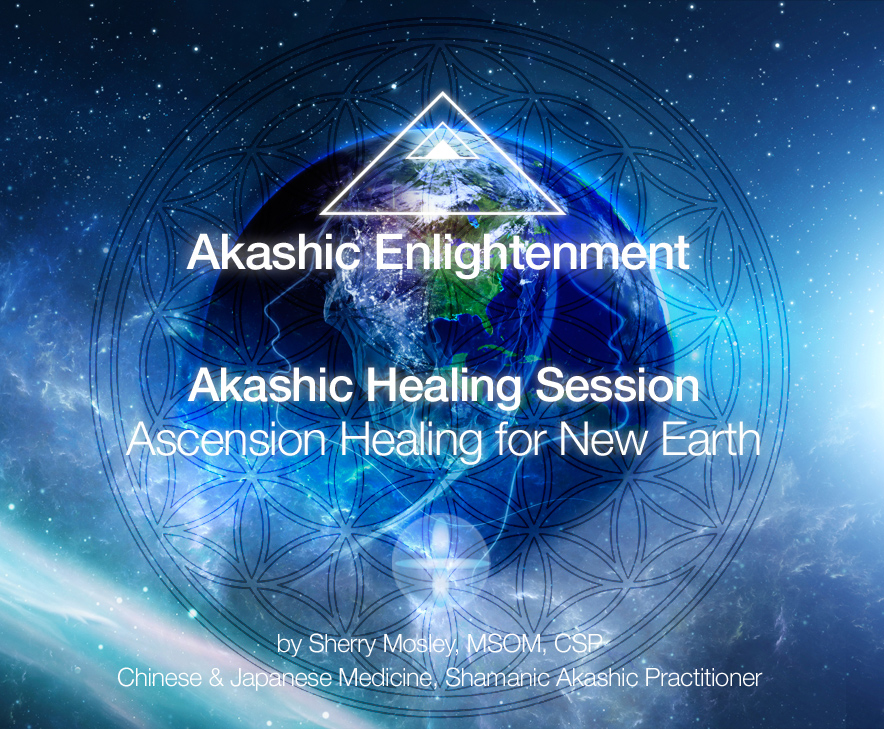 ae-healing-session-ascension