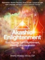 AE-book-cover